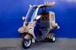 dominos-pizza-scooter-rennes_cd-mentiel-magazine2